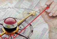 اقتصاد مصر الاقتصاد المصري