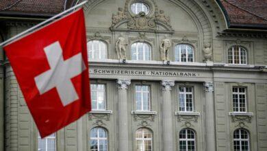 البنك المركزي السويسري