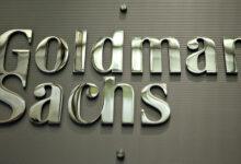 جولدمان ساكس - أرشيفية