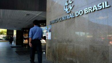 البنك المركزي البرازيلي- أرشيفية