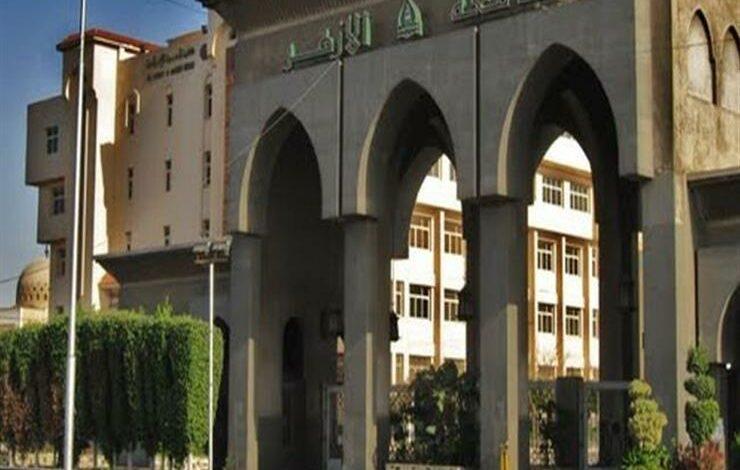 جامعة الأزهر - أرشيفية