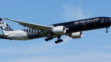 طيران نيوزيلندا - أرشيفية