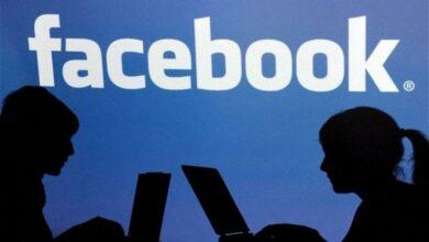 الفيسبوك - أرشيفية