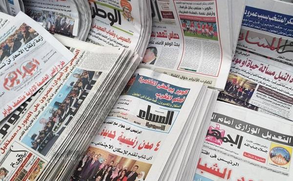 الصحف المصرية- أرشيفية