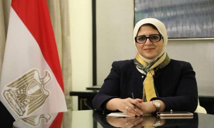 وزيرة الصحة المصرية هالة زايد