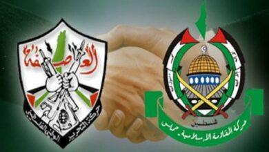 فتح وحماس - حماس وفتح