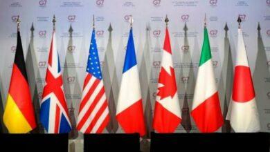 مجموعة دول السبع الصناعية