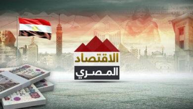 الاقتصاد المصري - الاستثمار في مصر اقتصاد مصر