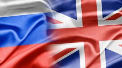 بريطانيا وروسيا - روسيا وبريطانيا