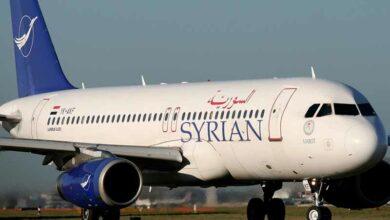 الخطوط الجوية السورية - الطيران السورية