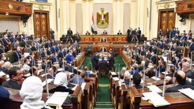 البرلمان المصري - مجلس النواب المصري