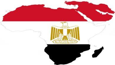مصر وإفريقيا