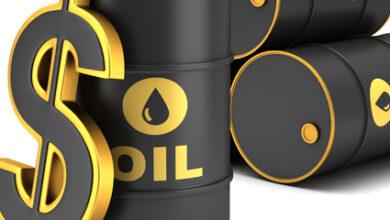 أسعار النفط نفط